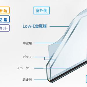 Low-Eペアガラス断熱タイプ